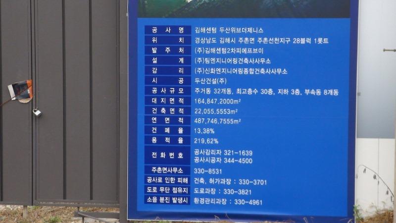 일괄편집_DSC02323.JPG