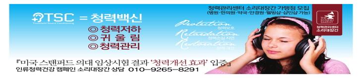 가맹점모집(파랑)광고지-730-157.jpg