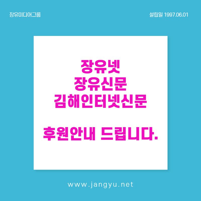 후원카드뉴스_1.png