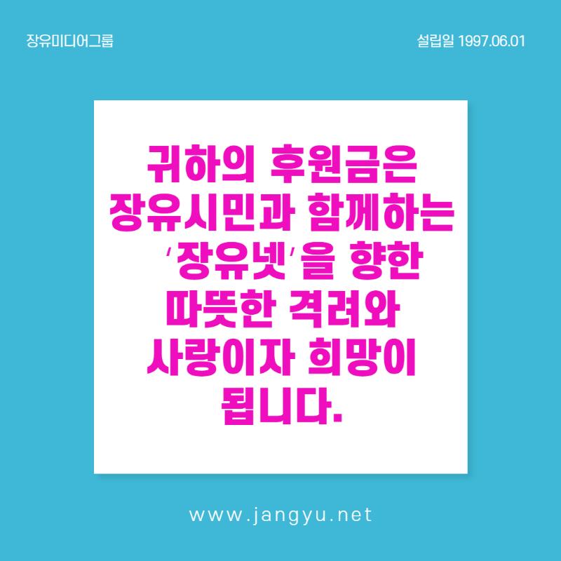 후원카드뉴스_4.png