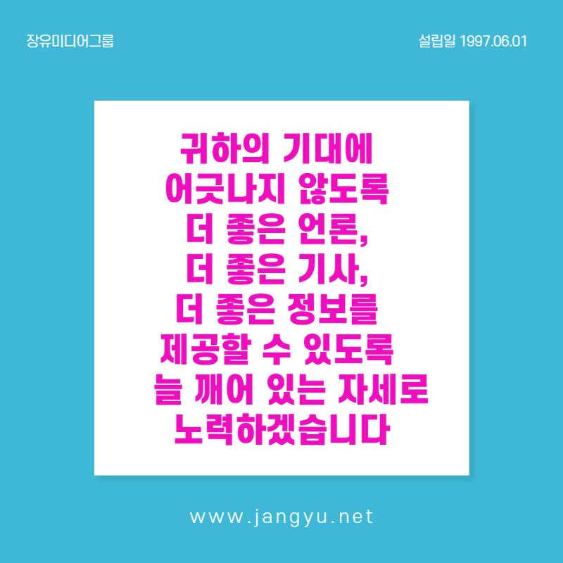 후원카드뉴스_5.png