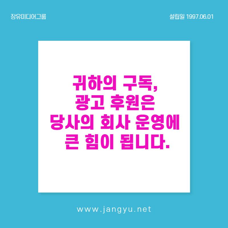 후원카드뉴스_3.png