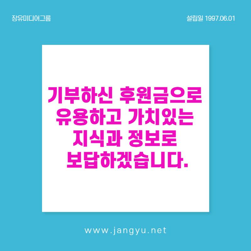 후원카드뉴스_6.png