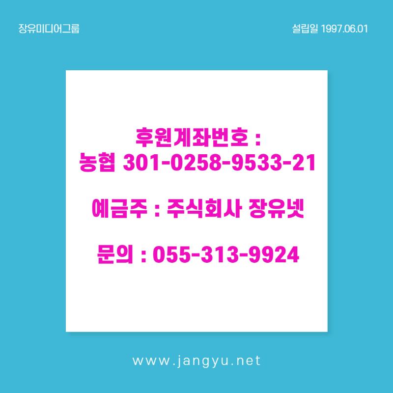 후원카드뉴스_7.png