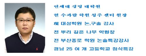 [크기변환]20200508_140353.png