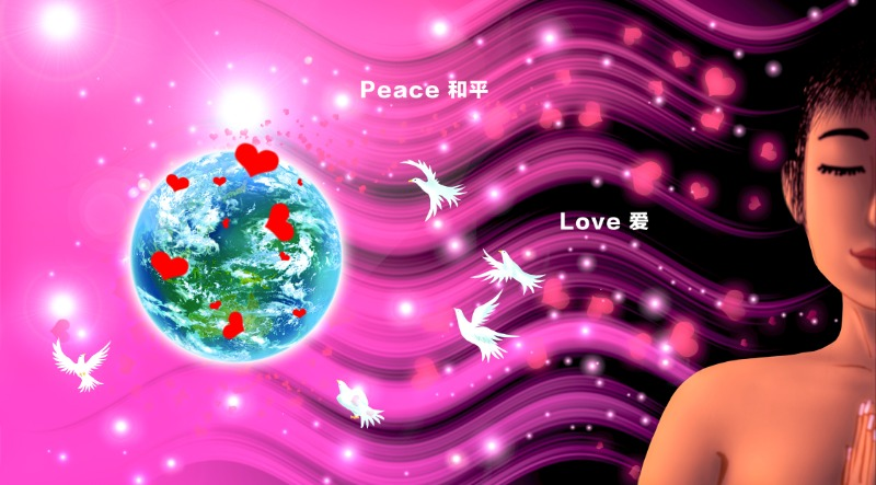 和平 爱.jpg