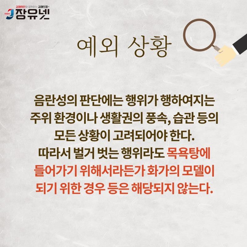 KakaoTalk_20210222_141621768_04.jpg