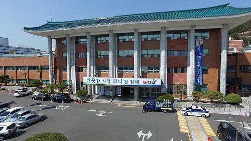 김해시청 전경1.jpg