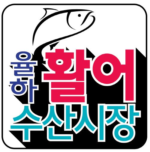 6-03[크기변환]김해시립도서관로고.png