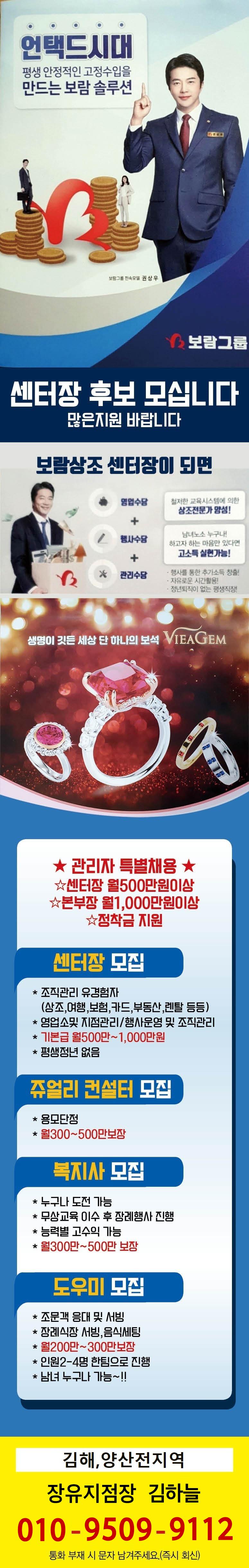 KakaoTalk_20210927_093611469.jpg