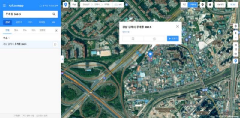 웹 캡처_11-10-2021_16404_map.kakao.com.jpeg